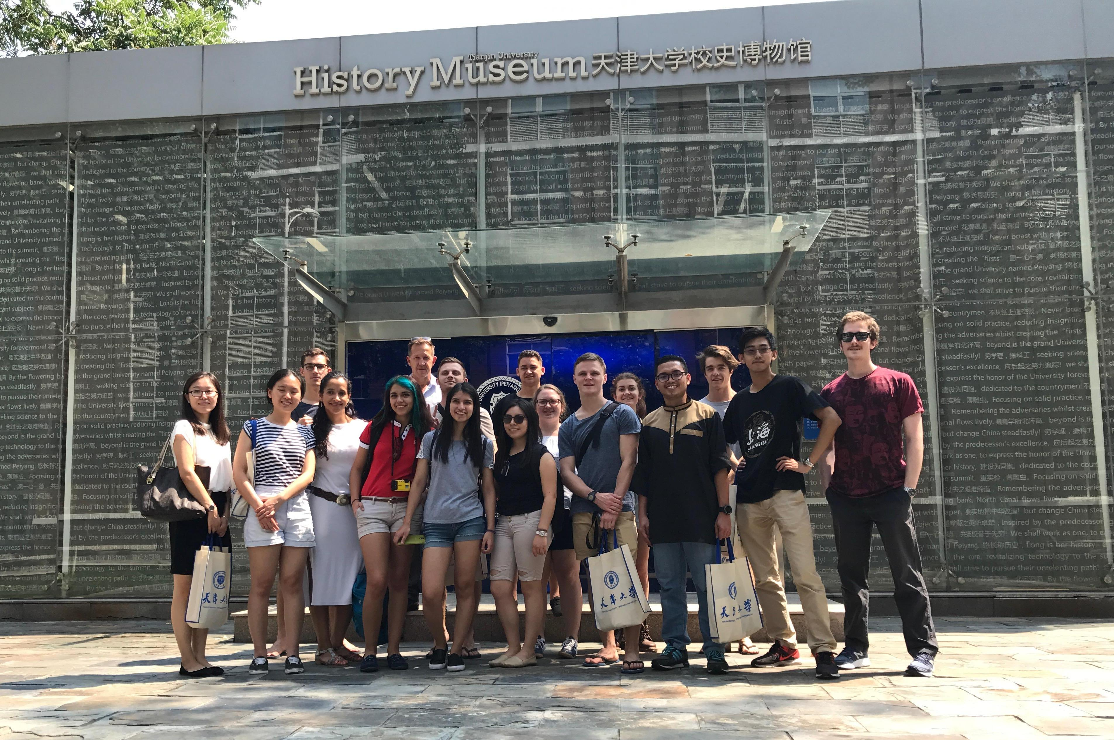 2019 UQ Research, Study and Experience Tour to China Student