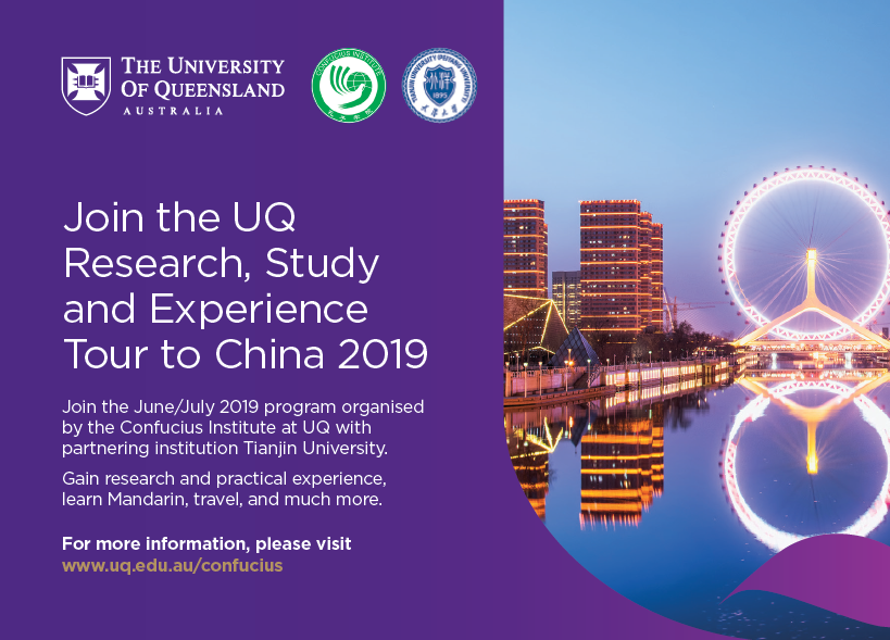 Applications now open for the 2019 UQ Research, Study and Experience