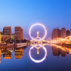 Tianjin Eye in evening